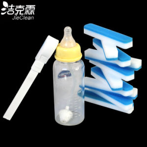 Hand Tool Cup Washing Brush pictures & photos