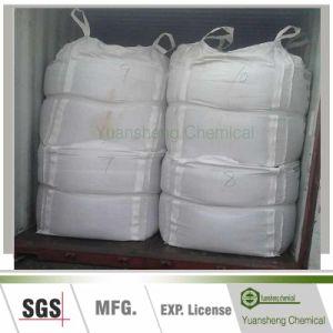 Lignosulfonic Acid Sodium Salt (MN-1) pictures & photos
