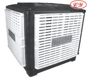 Industrial Air Cooler Air Cooling