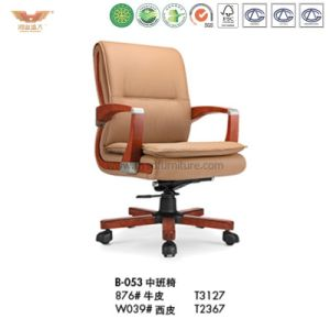 Wooden Office Furniture Executive Chair (B-053)