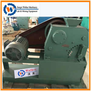 Mini Stone Crusher for Sale (XPC100/125)