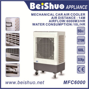 200W Refrigeration Equipment Water Air Cooler/Industrial Air Cooler with Ce Certificate pictures & photos