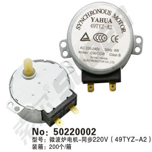 Microwave Oven Motor 220V Synchronous Motor (50220002) pictures & photos