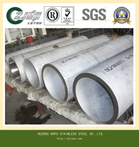 317h Seamless Stainless Steel Pipe pictures & photos