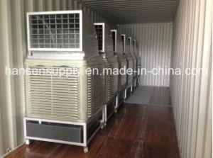 Pakistan Saudi Arabia Russia Evaporative Cooler Honey Pad Cooler pictures & photos