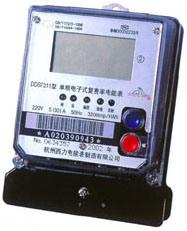 Single-Phase Static Multi-Tariff Watt-Hour Meter (DDSF311)