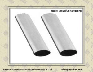 201 Welded Stainless Steel Furniture Oval Tube pictures & photos
