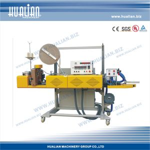 Hualian 2015 Sealing and Stitching Machine (FBK-14DC) pictures & photos