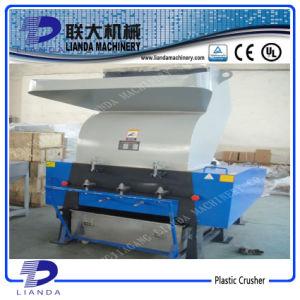 Plastic Crusher Granulator