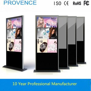 46 Inches Standalong Digital Signage