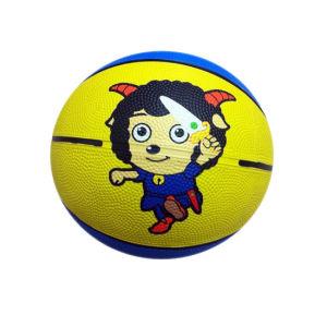 Rubber Basketball (HD-3B43R)