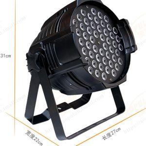 IP20 High Power Wedding PAR LED COB Stage Light 3in1 200W PAR Light