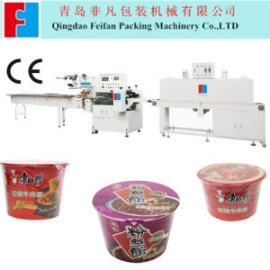 PLC Control Automatic Instant Noodle Shrink Wrapping Machine pictures & photos