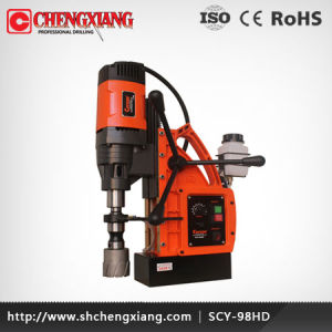 CAYKEN 98mm Drill Press Tool, Magnetic Base Drill, Magnetic Base Drilling Machine pictures & photos