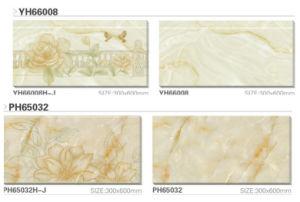 30X60 Inkjet Waterproof Glazed Indoor Wall Tile