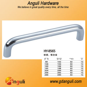 Aluminium Cabinet Handle & Pull Furniure Handle pictures & photos