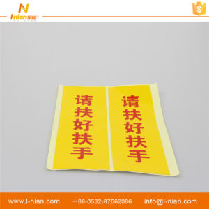 Custom Professional Reflective Safety Warning Label pictures & photos