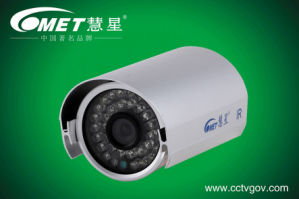 Aluminum Shell Outdoor CCTV Bullet Infrared Camera (HX-319CG) pictures & photos