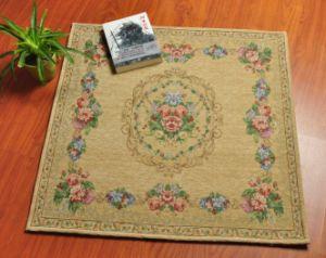 Jacquard Floor Mat, Carpets B-116 pictures & photos