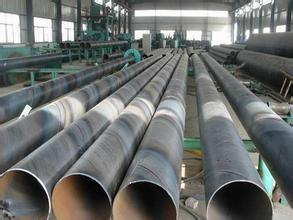 Qingdao Sangao High Quality Stainless Steel Tube pictures & photos