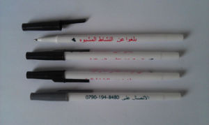 925 Stcik Simple Ball Pen pictures & photos