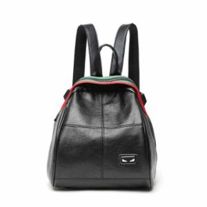 Hot Selling Black PU Leather Custom Backpack (SMA-17020) pictures & photos