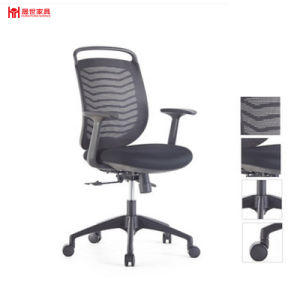Good Quality Comfortable Mesh Office Chair Ergonomic pictures & photos