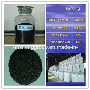 Hot Sale Good Supplier Carbon Black N115 pictures & photos