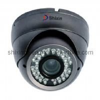 Infrared Camera with 1.3 Megapixel Lens IP Camera (IP-08HM) pictures & photos