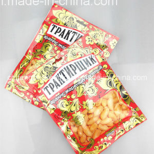 Vacuum Food Packaging Bag pictures & photos
