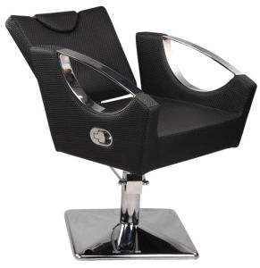 Reclining Hair Barber Chair for Beauty Salon Furniture (MY-007-42) pictures & photos
