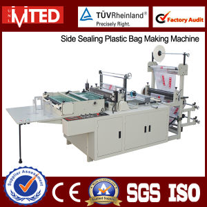 Side Sealing Plastic Bag Making Machine (RQLB Series)