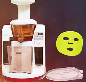 CE Certificated Juicer and DIY Mask Maker Two in One Automatic Household Juicer Machine pictures & photos