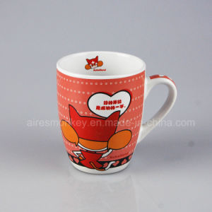 Promotional Porcelain Mug Large Oversized Big Coffee Ceramic Mug pictures & photos