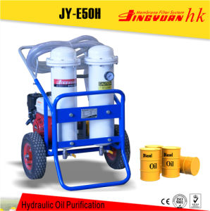 Portable Engine Oil Purifier for Lubricating System