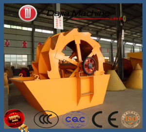 Bucket Sand Washer/Sand Washing Machine Used for Articial Sand Making Line pictures & photos