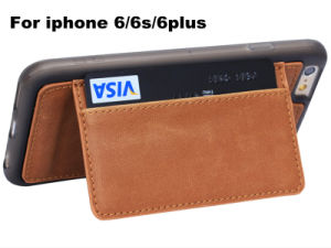 Wholesale Leather Case Mobile Cover for iPhone 6/6s/6plus