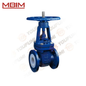 Wedge Gate Valve (DN15-DN500) pictures & photos