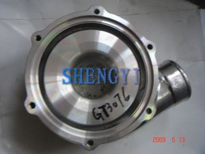 Compressor Housing (GT3076)