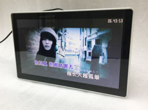 15.6-Inch LCD Advertising Player, Digital Signage pictures & photos