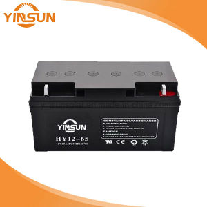 12V 65ah Sealed Lead Acid Battery Solar Battery for System pictures & photos