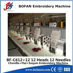 Industrial Sequin & Chenille Embroidery Machine 612 pictures & photos