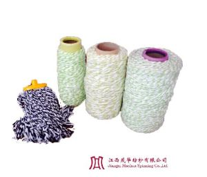 Recycled Yarn for Mop