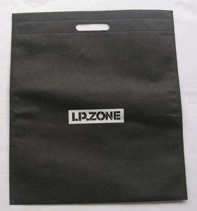 Reusable Shopping Bags (SQ-00006)