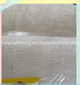 Fishing Net with 10kg Weight