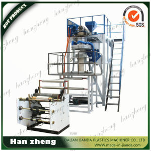Dual Screw Co-Extrusion Downward Water Cooling PP Film Blowing Machine Sjm-Z40-2-850