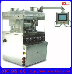 Updated Sub-High Speed Tablet Press Machine (ZPYG-55A) pictures & photos