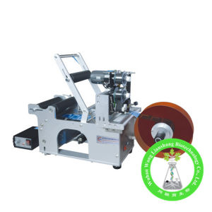 Round Bottle Labeling Machine / Vial Label Machine for Injectable Steroid Liquid pictures & photos