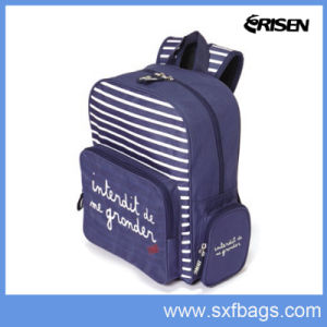 2016 New Cartoon Cute Designed Lovely Kids School Bags pictures & photos
