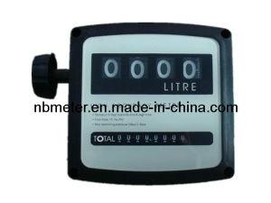 Flow Meter (FM-120)